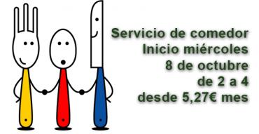 Inicio de servicio de comedor curso 2014/2015